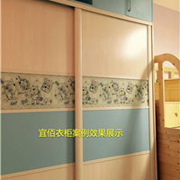 海南欧松板橱衣柜储物柜整体衣柜招商加盟