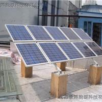 山西太阳能光伏发电设备太阳能电站家庭发电