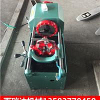 供应8-33-45-52mm圆钢(地脚螺栓)套丝机