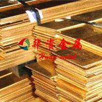 供应h62国标黄铜板