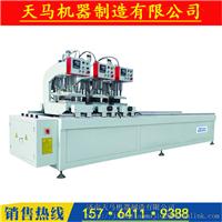 四川塑钢门窗机器专业生产厂家