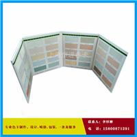 供应硅藻泥样板册40色10起带配方