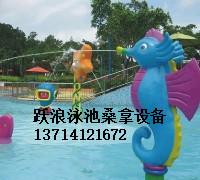 供应儿童池设备 儿童池设施 儿童池设计施工