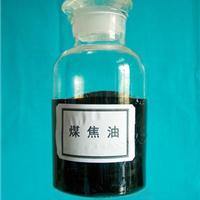 供应优质煤焦油 (中温煤焦油)
