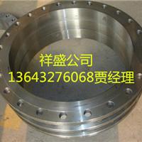 供应卷制大口径板式平焊法兰