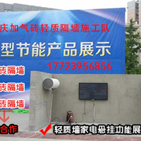 供应云阳泡沫砖/加气砖-厂家-20公分-施工队