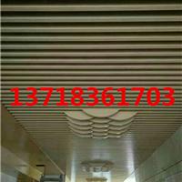 供应南京铝方通吊顶