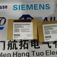 6ES7468-3BB50-0AA0西门子连接电缆
