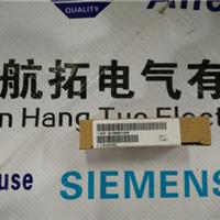 6ES7470-1AA00-0AA0西门子连接电缆