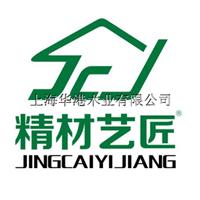 中国板材标准是什么?十大板材品牌哪个更环保?