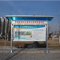 供应泸州市户外防水报栏