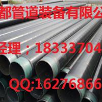 供应水气两用型3pe防腐钢管厂家