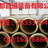 供应华北较大聚氨酯保温钢管厂家