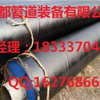 供应高保温性能钢套钢保温钢管厂家