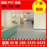 河源PVC地板厂家-学校PVC地板批发