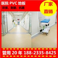 电白医用PVC塑胶地板生产厂家