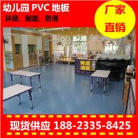 龙门PVC塑胶地板生产厂家