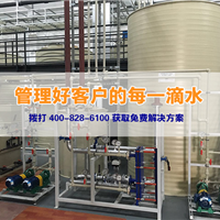 污水处理 宜兴污水处理设备