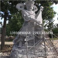 定制石雕十八罗汉 大理石石雕罗汉金刚雕塑