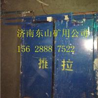 矿用双向无压风门新技术济南东山