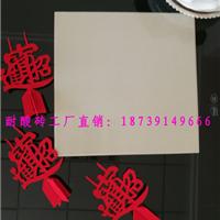 供应定制各类规格耐酸砖地面耐酸耐碱瓷砖