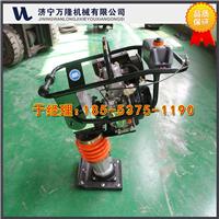 上海生产汽油冲击夯 压实机械好帮手