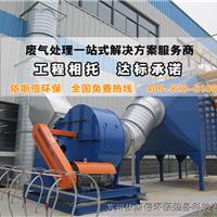上海VOC废气治理