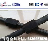 精轧螺母连接器厂家直销批发河北永年