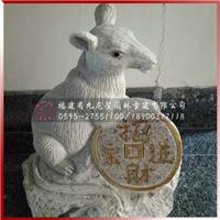 招财金鼠吸财小象石雕工艺品动物小摆件