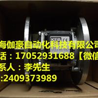 斯德博DSC3-7500/5BR 厂家直销,资质保证