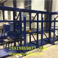 工厂模具架|天车式模具架|配葫芦模具整理架