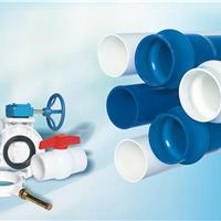 供应联塑PVC给水管