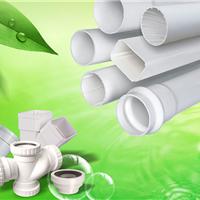 供应联塑PVC-U排水管