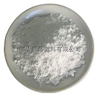 供应搪瓷级钛白粉,陶瓷级钛白粉