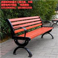 河南公园座椅 防腐木座椅 户外园林座椅定制