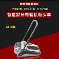 全自动鞋套机带扶手智能鞋覆膜机XT-46BI