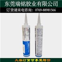 原装正品KE-45-W胶粘剂 KE45W白胶密封胶