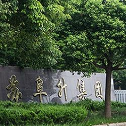 江苏阜升环保集团