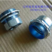 供应Φ20-M16*1.5金属软管连接变径接头