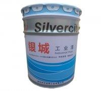 供应银城钢结构专用金属防腐漆