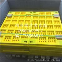 供应20方孔聚氨酯筛板