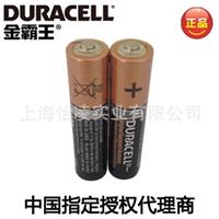 电动玩具7号AAA电池 金霸王7号电池 MN2400