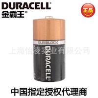 金霸王工业电池 金霸王2号碱性电池 MN1400