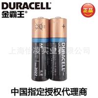 DURACELL MX1500 超能量5号碱性干电池
