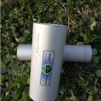 供应铝合金衬塑pert二型复合管连接方法