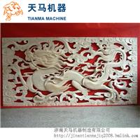 书法牌匾专用的木工雕刻机多少钱