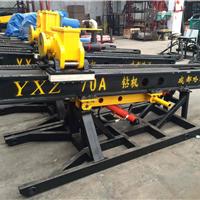 供应哈迈YXZ70A全液压锚固跟管钻机