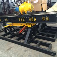 供应哈迈YXZ-90A全液压锚固钻机兰州价格
