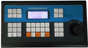 供应海康球机控制键盘