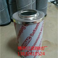 供应0330D010BN3HC中联泵车滤芯
